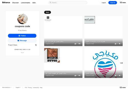 لقطة شاشة لموقع couponswadi بتاريخ 29/03/2021 بواسطة دليل مواقع روكيني