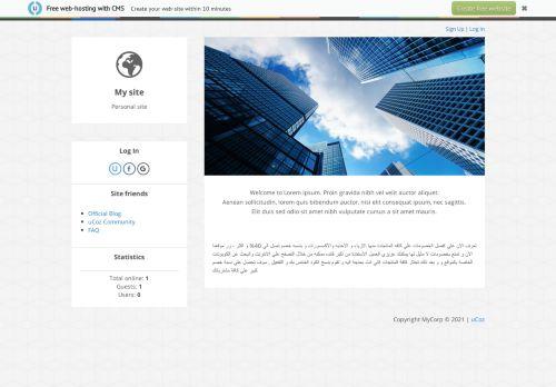 لقطة شاشة لموقع couponswadi بتاريخ 30/03/2021 بواسطة دليل مواقع روكيني