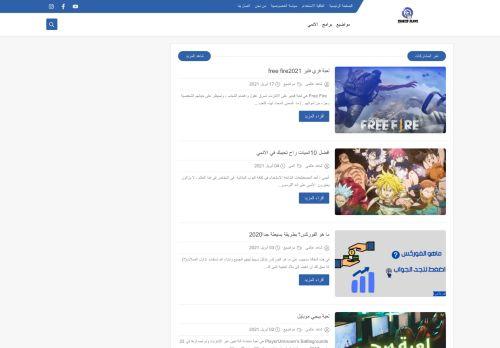 لقطة شاشة لموقع Shahiid alami بتاريخ 27/04/2021 بواسطة دليل مواقع روكيني