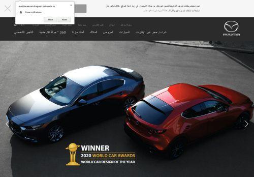 لقطة شاشة لموقع سيارات مازدا الامارات بتاريخ 01/05/2021 بواسطة دليل مواقع روكيني