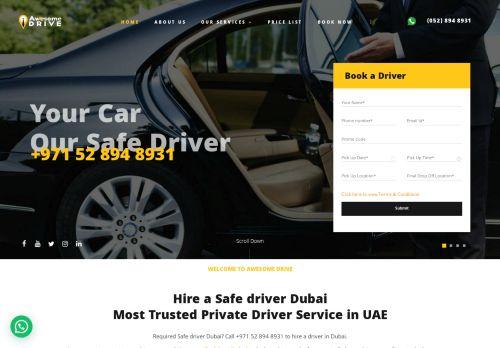 لقطة شاشة لموقع Awesome Drive - Safe Driver Dubai بتاريخ 01/05/2021 بواسطة دليل مواقع روكيني