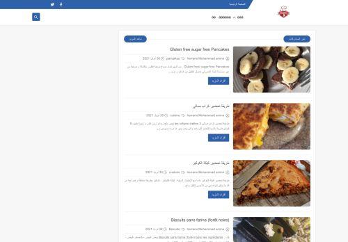 لقطة شاشة لموقع wiki cuisine dz بتاريخ 01/05/2021 بواسطة دليل مواقع روكيني