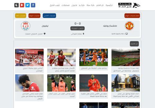 لقطة شاشة لموقع هجمة مرتدة بتاريخ 03/05/2021 بواسطة دليل مواقع روكيني