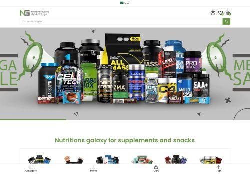 لقطة شاشة لموقع مجرة التغذية للمكملات الغذائية بتاريخ 09/06/2021 بواسطة دليل مواقع روكيني