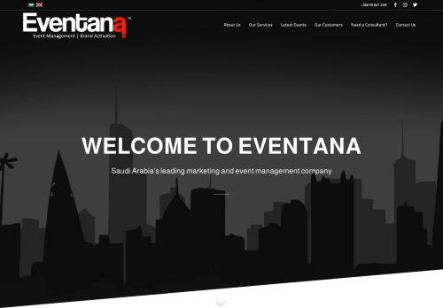 لقطة شاشة لموقع شركة ايفنتانا لتنظيم المعارض والتسويق بتاريخ 09/06/2021 بواسطة دليل مواقع روكيني