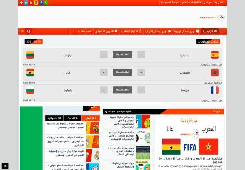 لقطة شاشة لموقع جول kooora4live   goal كورة 4 لايف بتاريخ 09/06/2021 بواسطة دليل مواقع روكيني