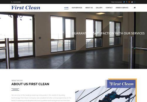 لقطة شاشة لموقع شركة التنظيف الاول بتاريخ 11/06/2021 بواسطة دليل مواقع روكيني