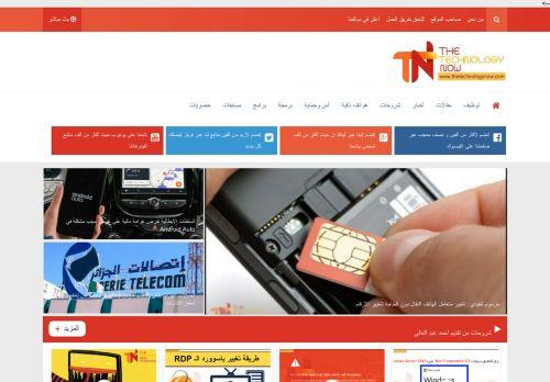 لقطة شاشة لموقع The Technology Now بتاريخ 11/06/2021 بواسطة دليل مواقع روكيني