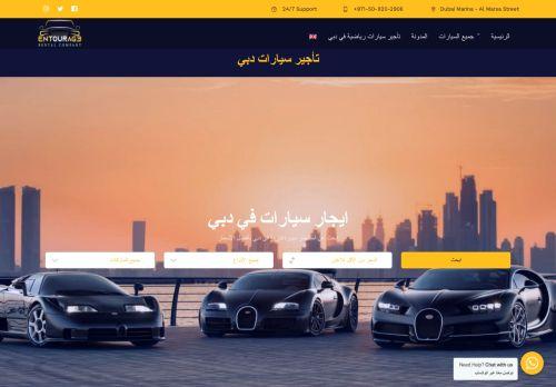 لقطة شاشة لموقع انتورج كار بتاريخ 22/07/2021 بواسطة دليل مواقع روكيني