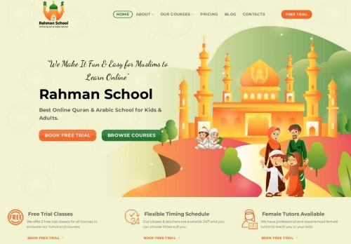 لقطة شاشة لموقع Learn Quran online بتاريخ 26/07/2021 بواسطة دليل مواقع روكيني