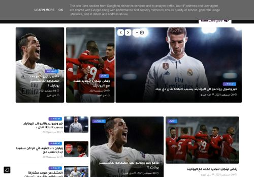 لقطة شاشة لموقع Premier League بالعربي بتاريخ 14/09/2021 بواسطة دليل مواقع روكيني