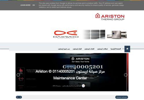 لقطة شاشة لموقع الخط الساخن صيانة اريستون 01140005201 بتاريخ 14/09/2021 بواسطة دليل مواقع روكيني