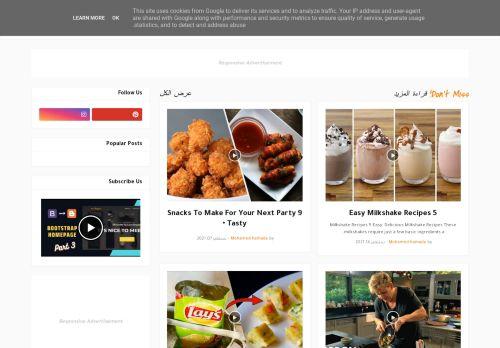 لقطة شاشة لموقع Videos cook delicious بتاريخ 15/09/2021 بواسطة دليل مواقع روكيني