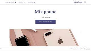 لقطة شاشة لموقع Mixphone بتاريخ 28/11/2019 بواسطة دليل مواقع روكيني