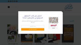 لقطة شاشة لموقع علي عسيري بتاريخ 28/11/2019 بواسطة دليل مواقع روكيني