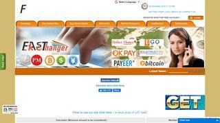 لقطة شاشة لموقع Fast-Exchanger.com   paypal and okpay automatic exchanger بتاريخ 30/12/2019 بواسطة دليل مواقع روكيني