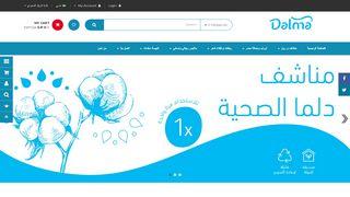 لقطة شاشة لموقع مناشف دلما بتاريخ 15/01/2020 بواسطة دليل مواقع روكيني