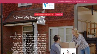 لقطة شاشة لموقع شركه الابتكار لنقل العفش بتاريخ 12/03/2020 بواسطة دليل مواقع روكيني