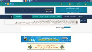 لقطة شاشة لموقع اعلانك مجانا على منتديات هندسة بلا حدود بتاريخ 29/03/2020 بواسطة دليل مواقع روكيني