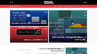 لقطة شاشة لموقع oddabe بتاريخ 15/05/2020 بواسطة دليل مواقع روكيني