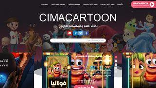 لقطة شاشة لموقع سيما كرتون | مشاهدة افلام الكرتون بتاريخ 20/05/2020 بواسطة دليل مواقع روكيني