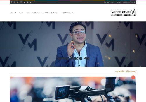 لقطة شاشة لموقع شركة تصويراعلانات تليفزيون بتاريخ 08/08/2020 بواسطة دليل مواقع روكيني