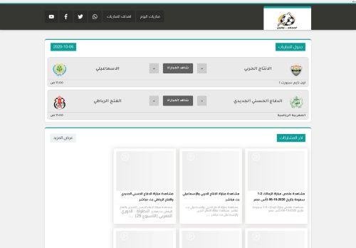 لقطة شاشة لموقع يلا شووف بتاريخ 06/10/2020 بواسطة دليل مواقع روكيني