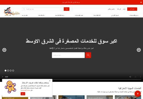 لقطة شاشة لموقع علاء الدين بتاريخ 20/10/2020 بواسطة دليل مواقع روكيني