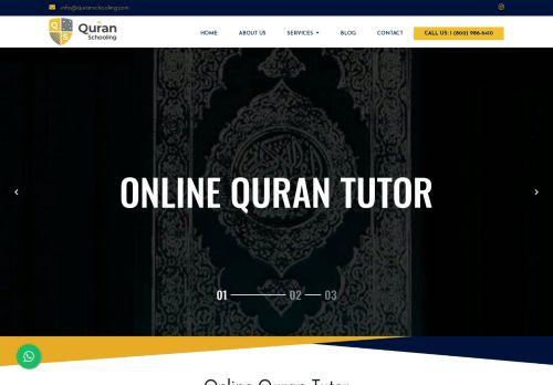 لقطة شاشة لموقع quran tutor بتاريخ 21/10/2020 بواسطة دليل مواقع روكيني