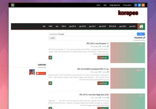 لقطة شاشة لموقع korapes بتاريخ 06/11/2020 بواسطة دليل مواقع روكيني