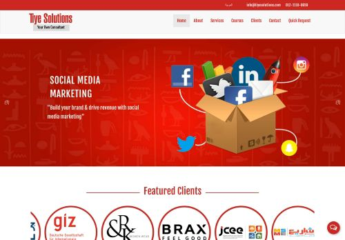 لقطة شاشة لموقع Tiye Solutions بتاريخ 08/11/2020 بواسطة دليل مواقع روكيني