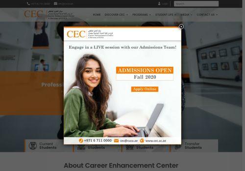 لقطة شاشة لموقع مركز التعزيز الوظيفي بعجمان بتاريخ 22/11/2020 بواسطة دليل مواقع روكيني