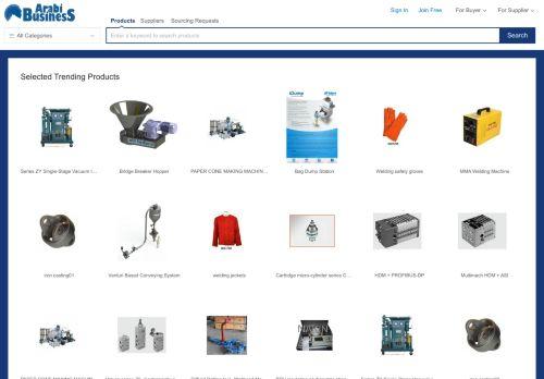 لقطة شاشة لموقع Arabi Business B2B بتاريخ 07/02/2021 بواسطة دليل مواقع روكيني