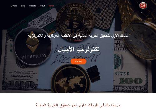 لقطة شاشة لموقع T K Sudan Africa بتاريخ 12/02/2021 بواسطة دليل مواقع روكيني