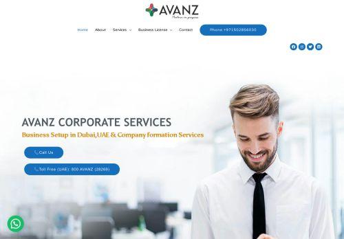 لقطة شاشة لموقع Business setup in dubai بتاريخ 16/02/2021 بواسطة دليل مواقع روكيني