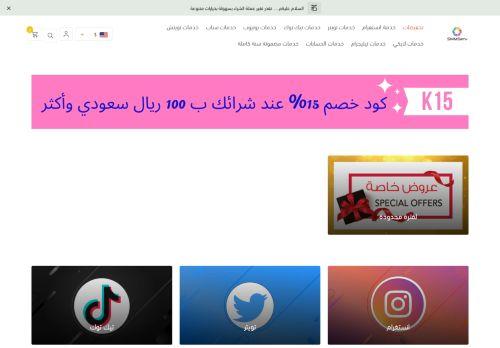 لقطة شاشة لموقع SMMserv بتاريخ 03/03/2021 بواسطة دليل مواقع روكيني